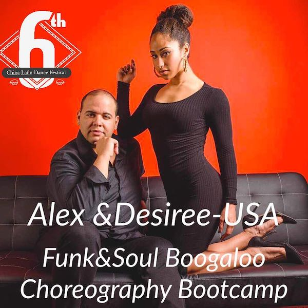 Alex-Desiree-Boogaloo-bootcamp